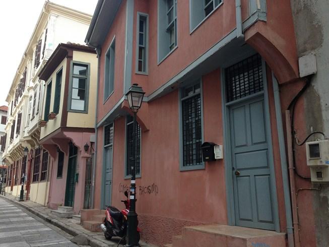 Maisons Ottomanes de la vieille ville.