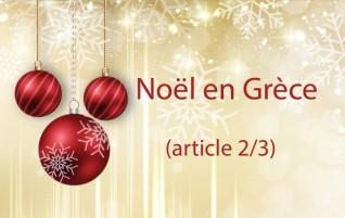 Noel en Grece