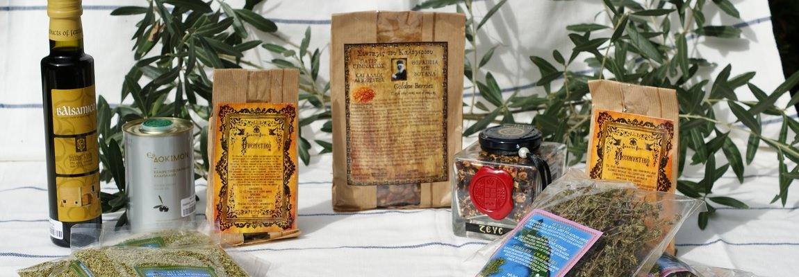 Produits Gastronomiques du Mont Athos