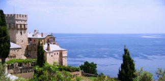Monastère du Mont Athos