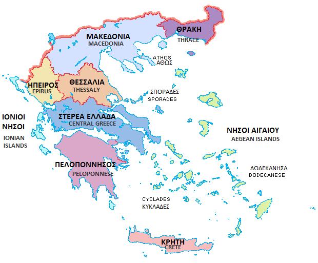 Cartes des régions traditionnelles de Grèce