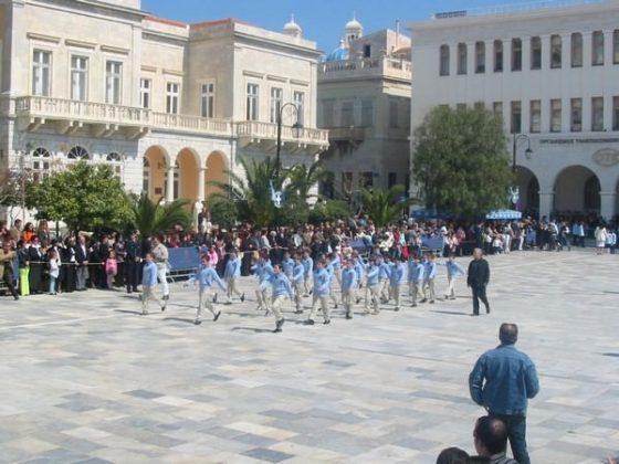 Fête Nationale Grecque du 25 Mars