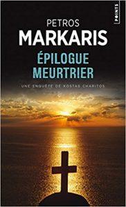 Epilogue Meurtrier - Petros Markaris