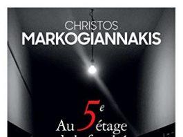 Au 5ème étage de la faculté de droit, un polar de Christos Markogiannakis
