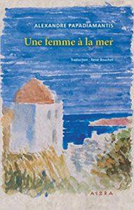 Une femme à la mer - Alexandre Papadiamantis