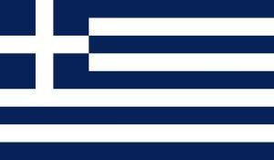 Le drapeau Grec sous la dictature des Colonels